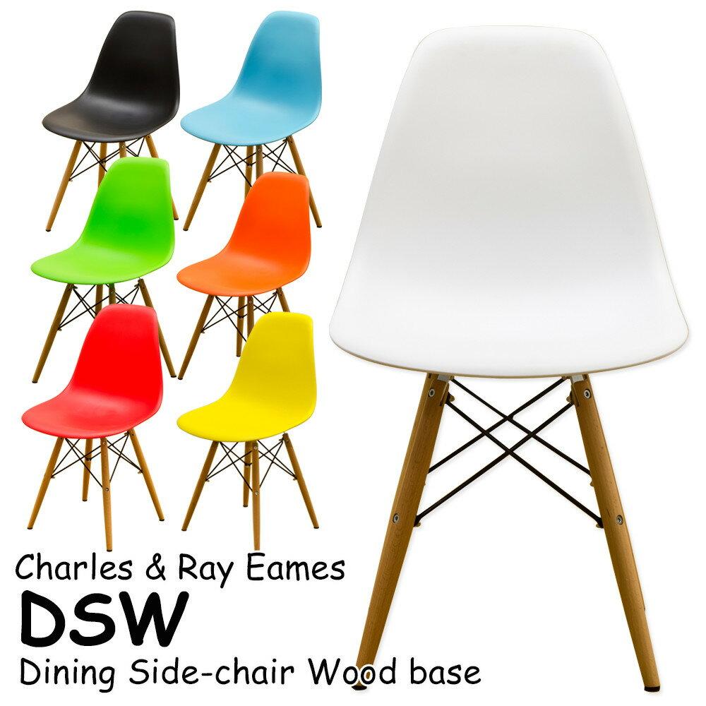 Eames Shell Chair DSW Blue Eames Chair