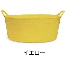 タブトラッグス シャロー TUBTRUGS シャロウ イエロー 黄 バケツ 桶 おしゃれ たらい 洗い桶 洗濯桶 大型 タライ 足湯 つけおき カゴ 籠 ケース FAULKS&COX