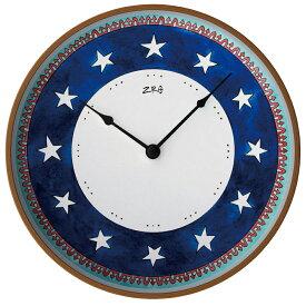 おしゃれ 掛け時計 おしゃれ 壁掛時計 おしゃれ オリバー・ヘミング ZIRO ジロ ウォールクロック BLUE STARS ブルースターズ Oliver Hemming