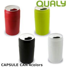 ゴミ箱 おしゃれ 蓋つき ふた付き ごみ箱 リビング クオリー QUALY カプセルカン トラッシュビン リサイクルビン フタ付きゴミ箱 缶型のごみ箱 カン 分別 大型 大きい キッチン 14L 14リットル CAPSULE CAN Recycle Bin