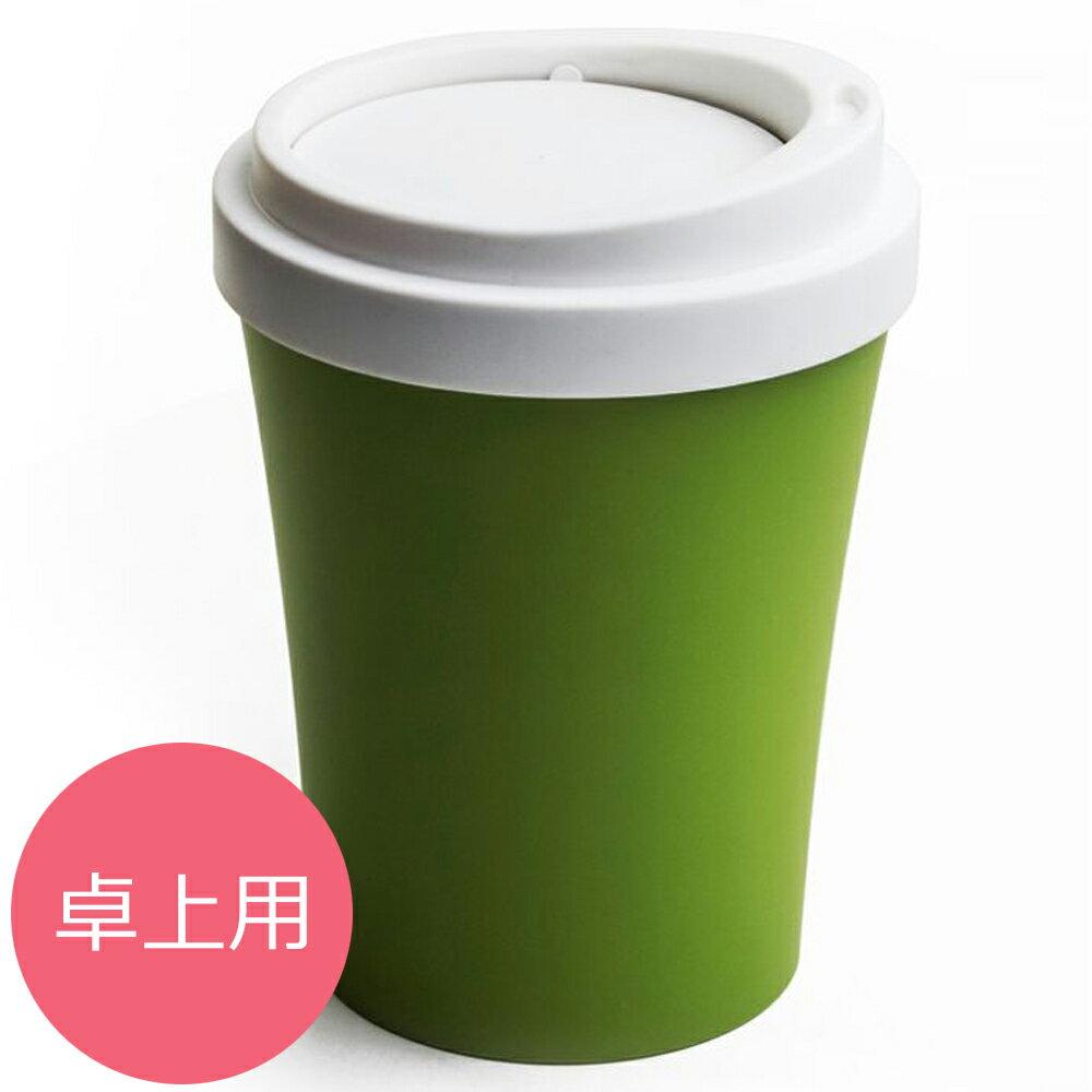 ゴミ箱 おしゃれ ふた付き かわいい 小さい ごみ箱 蓋つき クオリー QUALY コーヒービン COFFEE BIN フタ付きゴミ箱 卓上用 ミニ グリーン