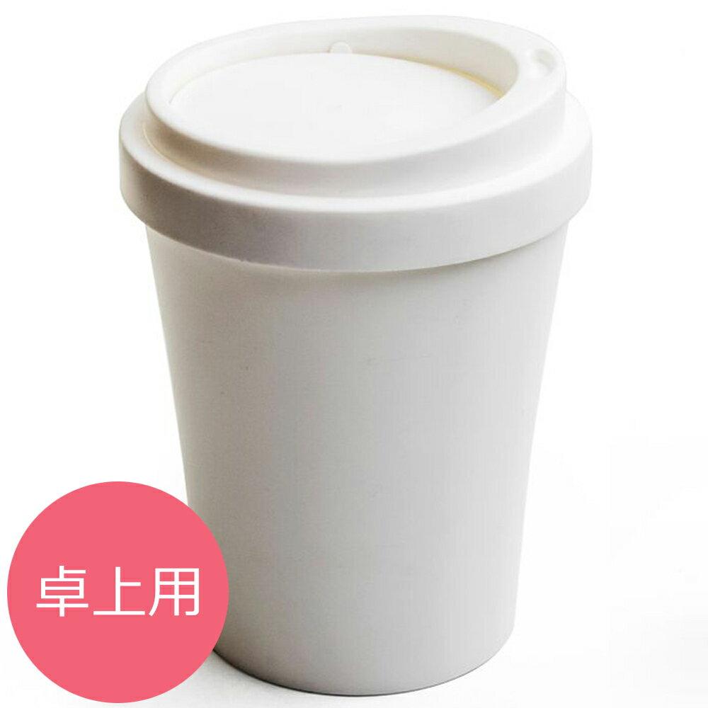 ゴミ箱 おしゃれ ふた付き かわいい 小さい ごみ箱 蓋つき クオリー QUALY コーヒービン COFFEE BIN フタ付きゴミ箱 卓上用 ミニ ホワイト