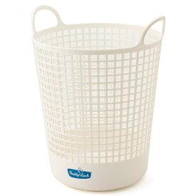 フレディレック ランドリーバスケット 洗濯かご おしゃれ 洗濯カゴ 洗濯籠 かわいい 大容量 FREDDY LECK sein WASH SALON