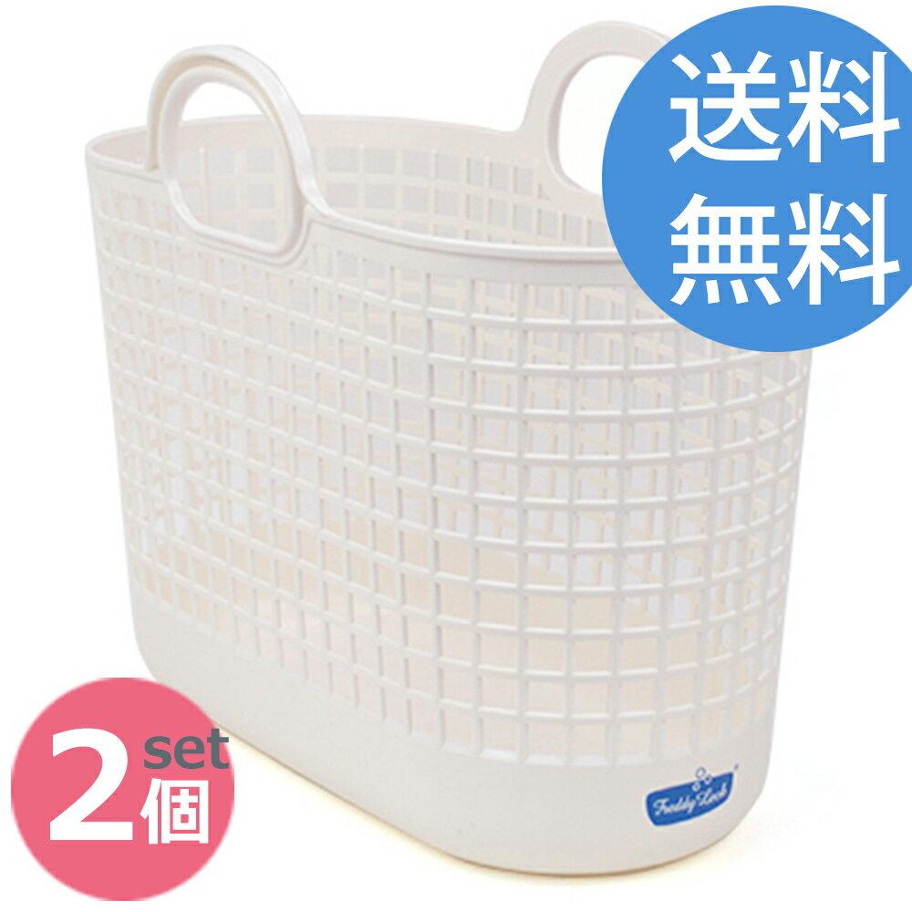 フレディレック ランドリーバスケット スリム 2個セット FREDDY LECK sein WASH SALON 洗濯カゴ 洗濯かご 洗濯籠