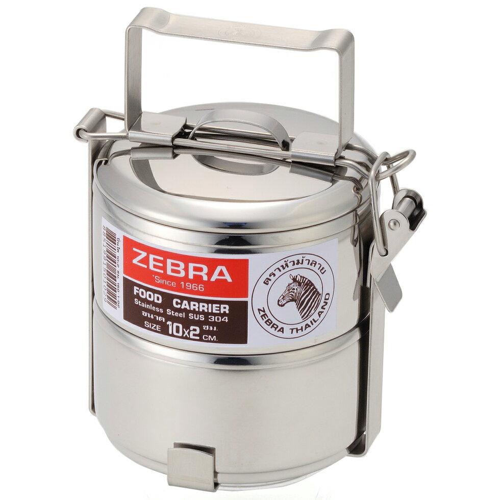ゼブラ 弁当箱 ステンレス ランチボックス 丸型 10cm×2段 ZEBRA 正規品 おしゃれ かわいい