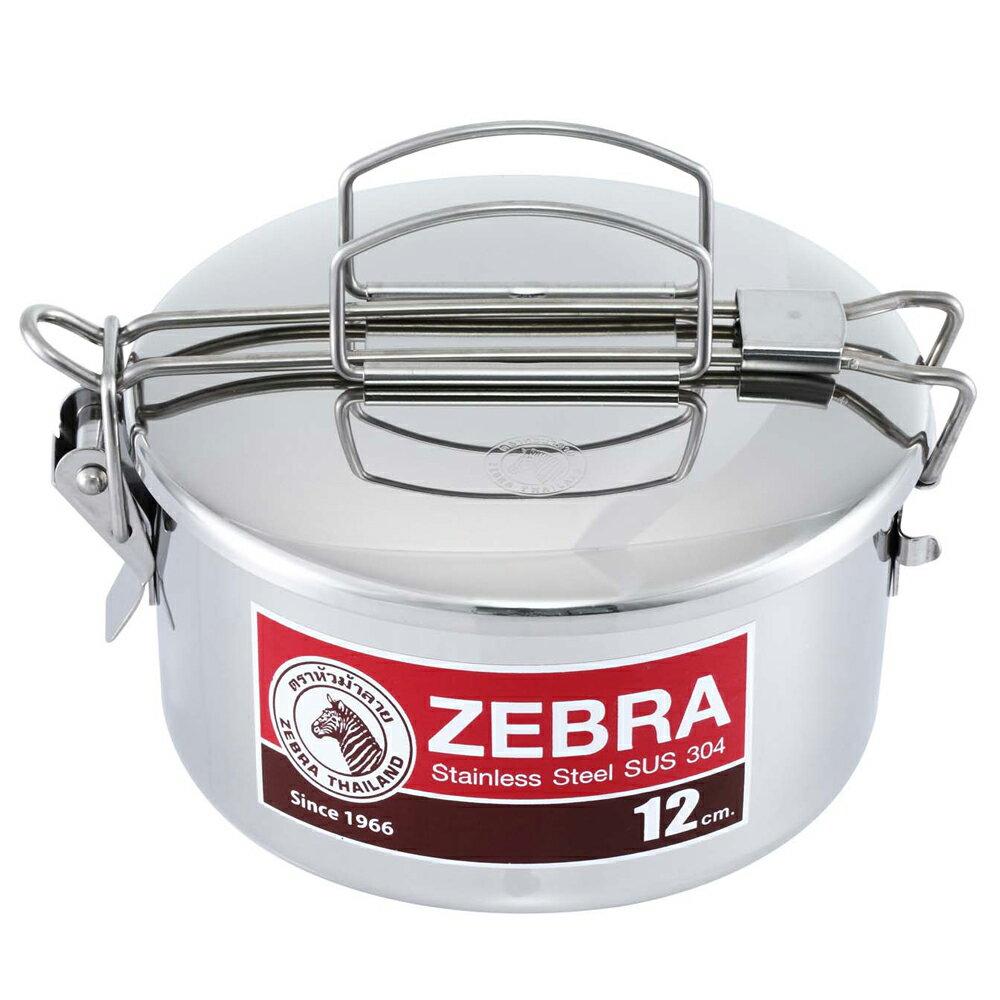 ゼブラ 弁当箱 ステンレス ランチボックス 丸型 12cm 中皿付き ZEBRA 正規品 おしゃれ かわいい