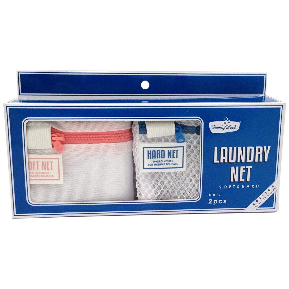 フレディレック ランドリーネット 2P 洗濯ネット 洗濯 ネット フレディ・レック おしゃれ かわいい 可愛い FREDDY LECK sein WASH SALON