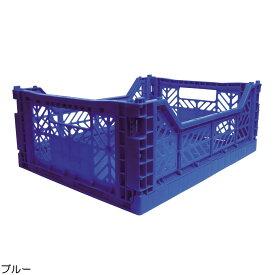 コンテナボックス 折りたたみ 収納ボックス エーワイカーサ ay kasa マルチウェイ ミディボックス ブルー Multiway Midibox コンテナ 収納ケース おしゃれ かわいい かっこいい