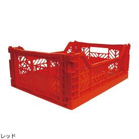コンテナボックス 折りたたみ 収納ボックス エーワイカーサ ay kasa マルチウェイ ミディボックス レッド Multiway Midibox コンテナ 収納ケース おしゃれ かわいい かっこいい