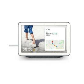 Google Nest Hub 7インチ チャコール GA00515-JP