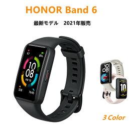 【最新モデル 2021年販売】 Honor Band6 歩数計/心拍計/睡眠モニタリング/5ATM耐水性/スポーツモード