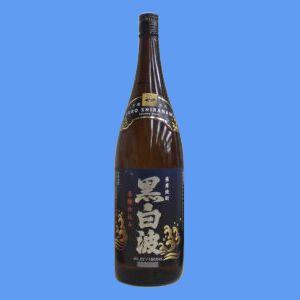 薩摩酒造 黒白波 25° 1800ml