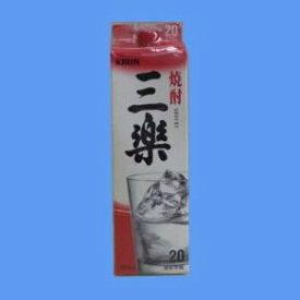 お酒 ギフト プレゼント メルシャン 三楽パック 20° 1800ml