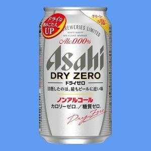 アサヒ ドライゼロ350mlケース(24本入り) [アルコール0.00・カロリー0・糖質0]