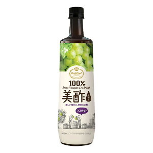 飲料 CJジャパン 美酢 (ミチョ) マスカット 900ml ≪100%果実発酵酢≫