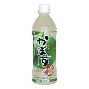 飲料 JAフーズ はちみつ入り かぼすドリンク500ml ×1ケース ( 24本 ) 【お取り寄せ商品】 かぼすジュース カボス