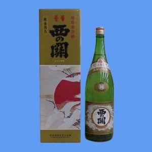 萱島酒造 西の関 豪華 超特撰 純金箔入(特別本醸造) 1800ml ≪1本箱入り≫