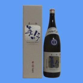 お酒 ギフト 萱島酒造 西の関 美吟 吟醸 1800ml