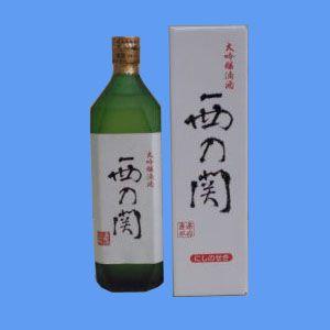萱島酒造 西の関 大吟醸 滴酒 720ml