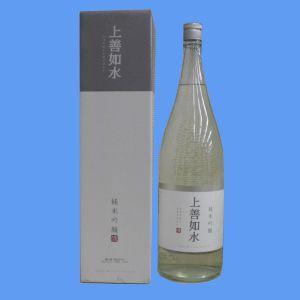 白瀧酒造 上善如水(じょうぜんみずのごとし) 純米吟醸 1800ml