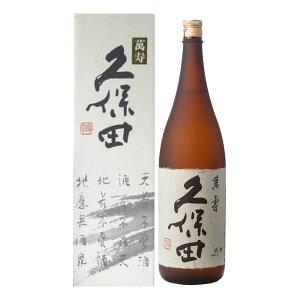 お酒 ギフト プレゼント 朝日酒造 久保田 萬寿 純米大吟醸 1800ml