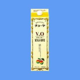 お酒 ギフト プレゼント チョーヤ 梅酒 ブランデー VO 果実の酒用パック 37° 1800ml 【 梅酒 づくりのプロのおすすめ】