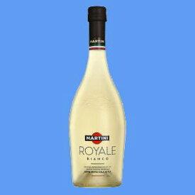 スパークリングワイン ギフト プレゼント バカルティ マルティーニ ロワイヤル (MARTINI ROYALE BIANCO) 8° 750ml ≪氷が入ったグラスに注ぐだけでロイヤルウェディングカクテルへ!≫