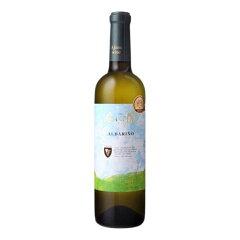 ワインギフト三和酒類安心院葡萄酒工房安心院ワインアルバリーニョ(白)11.5°720ml