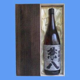 お酒 ギフト プレゼント 四ッ谷酒造 兼八 ( かねはち ) 25° 1800ml ≪豪華木箱入り≫