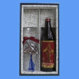 お酒 ギフト プレゼント 霧島 酒造 赤霧島 25° 900ml &グラスセット ( チョコレート入り ) ≪かぶせ箱入り≫