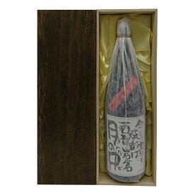 お酒 ギフト 岩倉酒造場 月の中 芋 25° 1800ml ≪豪華木箱入り≫【条件付き送料無料】
