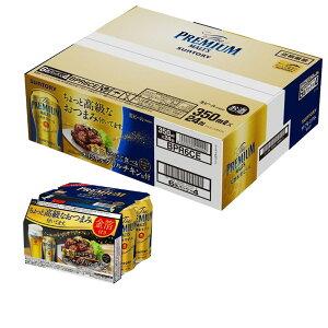 お酒 ギフト ビール サントリー プレミアムモルツ 350ml ケース ( 24本入り ) ≪ 6缶パックごとに高級なおつまみ付き ≫