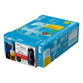 お酒 ギフト ビール サントリー プレミアムモルツ 〈 香るエール 〉 350ml ケース ( 24本入り ) ≪ 最新型 神泡サーバー2020+神 泡コースター付き ≫