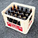 お酒 ギフト プレゼント ビール アサヒ スーパードライ 大瓶 瓶ビール 633ml ケース ( 20本入り )