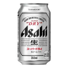 お酒 ギフト ビール アサヒ スーパードライ 350ml ケース ( 24本入り )【 スーパードライ 生ジョッキ缶 340mlへ3本お試し変更可 】