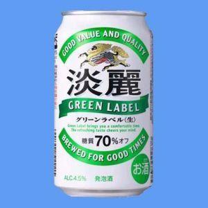 キリン 淡麗グリーンラベル350mlケース(24本入り)