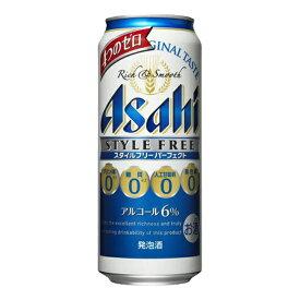 お酒 ギフト アサヒ スタイルフリー パーフェクト500ml ケース ( 24本入り ) ≪プリン体0.00・糖質 ゼロ・人口甘味料0≫【お取り寄せ商品】