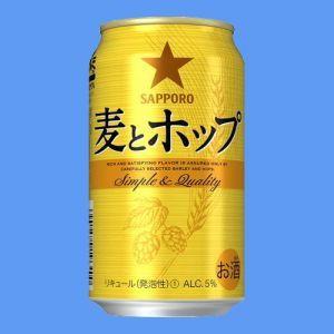 サッポロ 麦とホップ The gold(ザ ゴールド)350mlケース(24本入り)