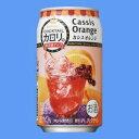 サントリー カクテルカロリ カシスオレンジ350mlケース(24本入り)【お取り寄せ商品】