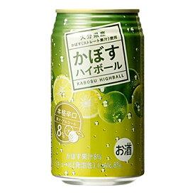 お酒 ギフト JAフーズ かぼす ハイボール 340ml ケース ( 24本入り )