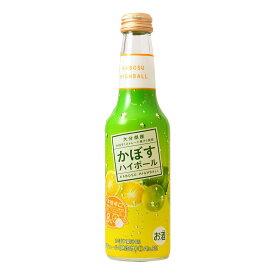 お酒 ギフト プレゼント JAフーズ かぼす ハイボール 〈瓶〉275ml ケース ( 24本入り ) 【お取り寄せ商品】