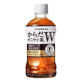ジュース ギフト からだすこやか茶 W350ml ×1ケース ( 24本 ) ≪全国どこでも送料無料!≫【メーカー直送の為代引き不可】