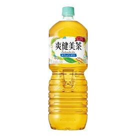 ジュース ギフト 爽健美茶 2L ( 2000ml ) ×1ケース ( 6本 ) ≪全国どこでも送料無料!≫【メーカー直送の為代引き不可】