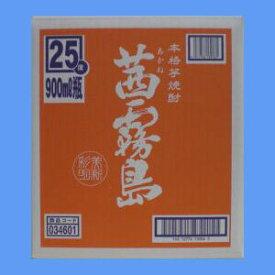 焼酎 ギフト 霧島 酒造 芋焼酎 茜霧島 25° 900ml ×1ケース( 6本入り )