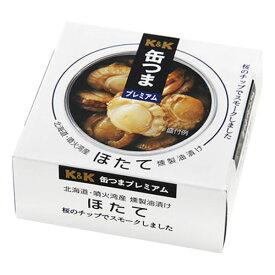 食品 K&K 缶つま プレミアム 北海道ほたて 燻製油漬け 55g