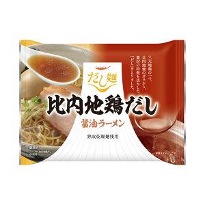 食品 tabete だし麺 比内地鶏だし醤油ラーメン 101g×10 【お取り寄せ商品】