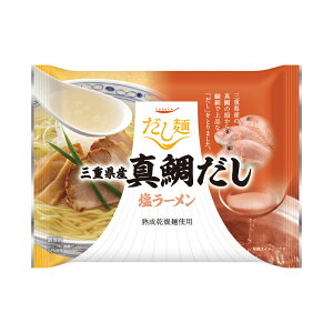 食品 tabete だし麺 三重県産真鯛だし塩ラーメン 109g×10 【お取り寄せ商品】