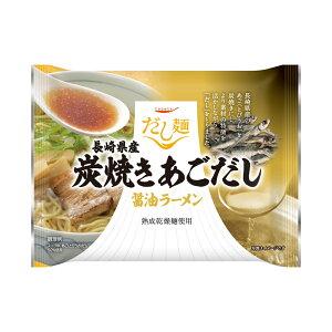 食品 tabete だし麺 長崎県産炭焼きあごだし醤油ラーメン 107g×10 【お取り寄せ商品】