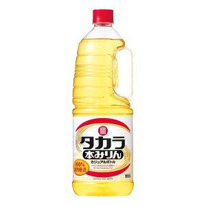 料理酒 宝酒造 タカラ本みりん カジュアルボトル 12.5° 1800ml