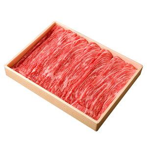 お肉 大分県産 おおいた和牛 牛モモ しゃぶしゃぶ用 450g ≪ 全国どこでも送料無料 ≫【 産地直送の為代引き不可 】